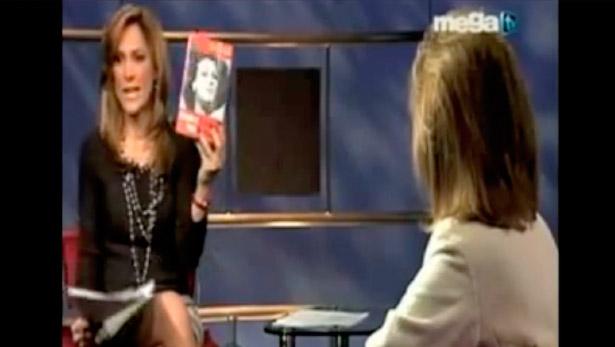 Escándalo con el libro de Virginia, 2007